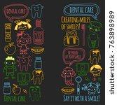 children's denistry school ... | Shutterstock .eps vector #763898989