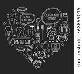 children's denistry school ... | Shutterstock .eps vector #763899019