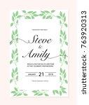 green wedding invitation card | Shutterstock .eps vector #763920313
