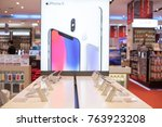nakhonratchasrima thailand  nov ... | Shutterstock . vector #763923208