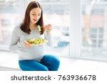 full of vitamins. energetic... | Shutterstock . vector #763936678