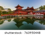 byodo in or byodoin temple... | Shutterstock . vector #763950448