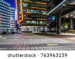 shanghai  china. september 3 ... | Shutterstock . vector #763963159