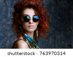 close up portrait of a... | Shutterstock . vector #763970314