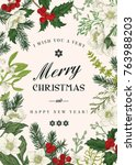 christmas botanical card.... | Shutterstock .eps vector #763988203