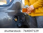 save money concept with lpg... | Shutterstock . vector #764047129
