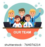 our team in office. group of...   Shutterstock .eps vector #764076214