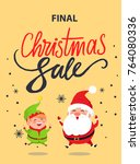 final christmas sale banner... | Shutterstock .eps vector #764080336