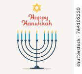 happy chanukah. festival of... | Shutterstock .eps vector #764103220