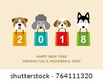 4 dogs   paper bags | Shutterstock .eps vector #764111320