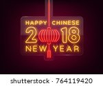 happy chinese new year 2018.... | Shutterstock .eps vector #764119420