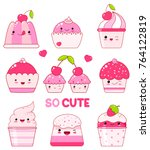 vector set of vanilla ... | Shutterstock .eps vector #764122819