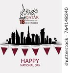 qatar national day  qatar... | Shutterstock .eps vector #764148340