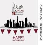 qatar national day  qatar... | Shutterstock .eps vector #764148340