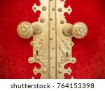 close up view of a beautiful...   Shutterstock . vector #764153398