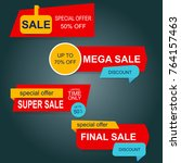 super sale  mega sale  final... | Shutterstock . vector #764157463