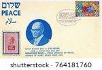 israel  circa 1978  old... | Shutterstock . vector #764181760