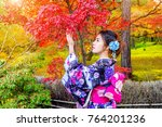asian woman wearing japanese... | Shutterstock . vector #764201236