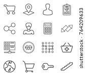 thin line icon set   cart ... | Shutterstock .eps vector #764209633
