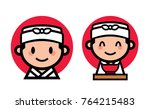 cute japanese chef set with...