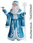 blue russian grandfather frost. ... | Shutterstock .eps vector #764250469