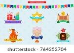 happy hanukkah set of elements...   Shutterstock .eps vector #764252704