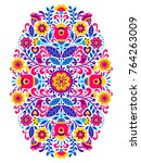 geometric ethnic decoration.... | Shutterstock .eps vector #764263009