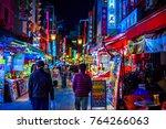 hyogo japan   november 24  2017 ...   Shutterstock . vector #764266063