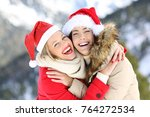 two happy friends on christmas... | Shutterstock . vector #764272534