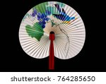 closeup of traditional chinese...   Shutterstock . vector #764285650