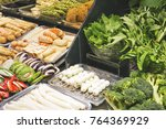 a view of typical asian food | Shutterstock . vector #764369929