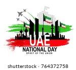 uae national day | Shutterstock .eps vector #764372758