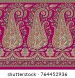 seamless paisley indian motif | Shutterstock . vector #764452936