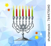 silver menorah on a mosaic... | Shutterstock .eps vector #764475040
