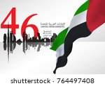 united arab emirates national... | Shutterstock .eps vector #764497408