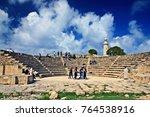 kato paphos  cyprus  april 7 ... | Shutterstock . vector #764538916