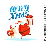 vector flat merry christmas... | Shutterstock .eps vector #764598859