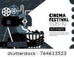 vector cinema festival black... | Shutterstock .eps vector #764613523