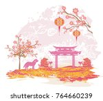 chinese zodiac the year of dog | Shutterstock .eps vector #764660239