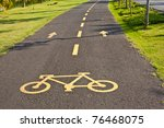 yellow sign as bicycle lane in...   Shutterstock . vector #76468075