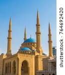 mohammad al amin mosque in... | Shutterstock . vector #764692420
