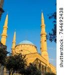 mohammad al amin mosque in... | Shutterstock . vector #764692438