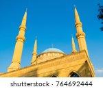 mohammad al amin mosque in... | Shutterstock . vector #764692444