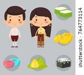 thai dessert icon | Shutterstock .eps vector #764773114