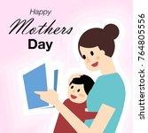 mother embraces children to... | Shutterstock .eps vector #764805556