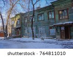 a dilapidated  old house  a... | Shutterstock . vector #764811010