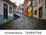 Hilly Cobblestone Street In...