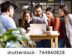 group of young entrepreneurs... | Shutterstock . vector #764860828