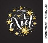 joyeux noel french merry... | Shutterstock .eps vector #764887030