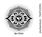 ajna chakra symbol used in... | Shutterstock .eps vector #764913394